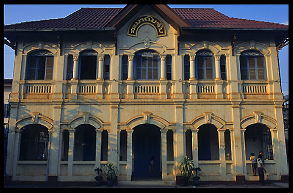 French colonial-era buildings. Pakse, Laos