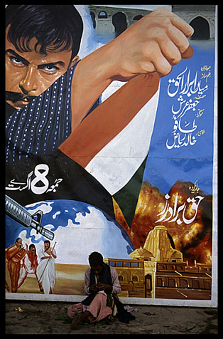 Hand painted film posters. Lahore, Pakistan